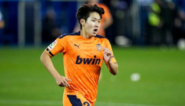 Lee Kang-in's