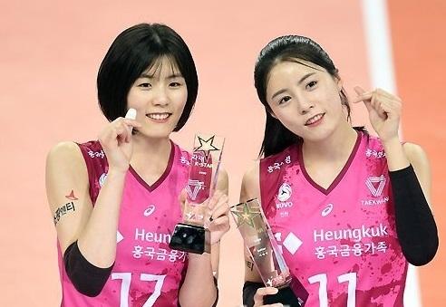 Lee Da-young